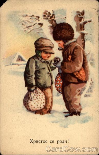 Hristos Se Rodi Christ Was Born Children
