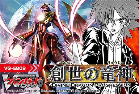 Extra Booster - Divine Dragon Progression