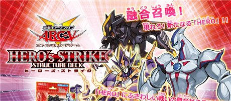 SD26 - HERO's Strike