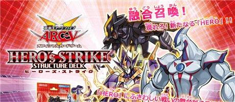 SD26 - HERO's Strike