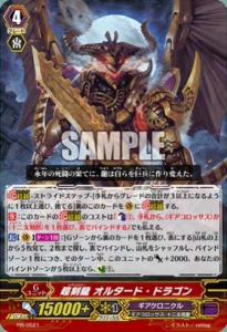 doomy-dragon