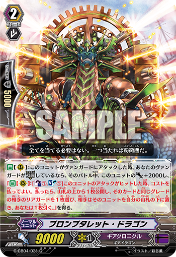 turret dragon