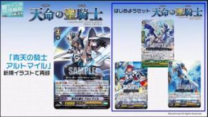 blue-sky-knight