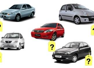 Пять самых доступных авто в Украине