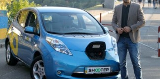 Во Львове появились такси-электромобили