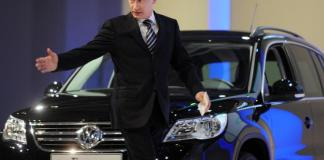 Владимир Путин на презентации Volkswagen