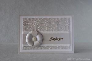 atelier 34 エンボスのホワイトカード
