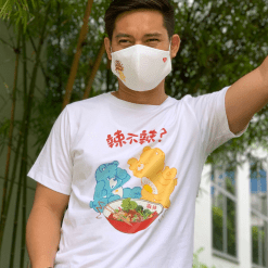 Mala La Bu La? T-shirt Care Bears Singapore