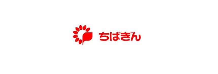 千葉銀行ロゴ