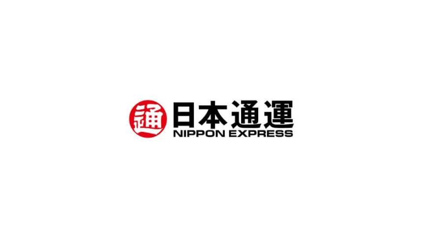 日本通運 年収