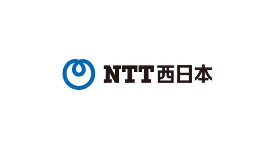 NTT西日本 年収