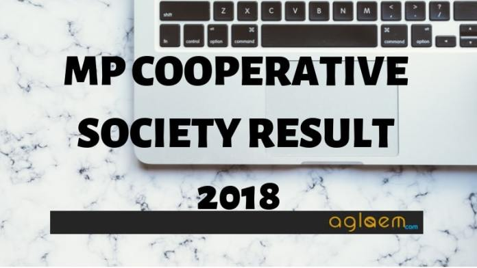 MP Cooperative Society Result 2018 Aglasem
