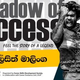 Shadow of Success (Phase 2) – Lasith Malinga