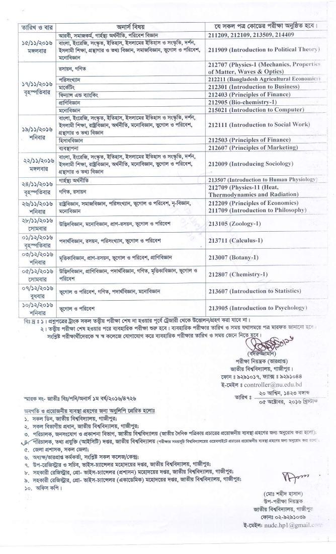 notice_4726_pub_date_06102016_page_2