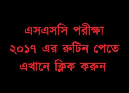 SSC Exam Bangladesh 2017 Routine