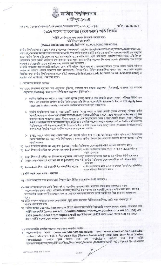 notice_3740_pub_date_12012017