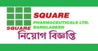 Square Pharmaceuticals Limited Job Circular Image