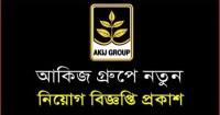 Akij Group Job Circular Image