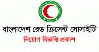 Bangladesh Red Crescent Society Job Circular