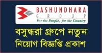 Bashundhara Group job circular Image