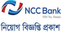 NCC Bank Limited Job Circular Image