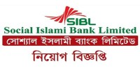 Social Islami Bank Limited Job Circular Image