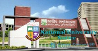 National University Recent Update Notice