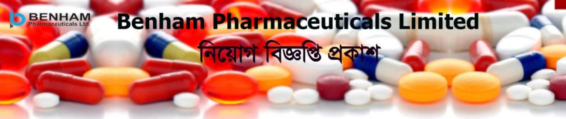 Benham-Pharmaceuticals-Limited