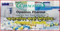 Opsonin Pharma Limited Job Circular Image