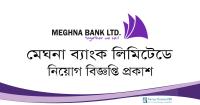Meghna-Bank-Limited-Circular-Image
