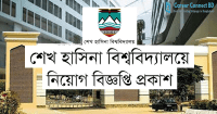 Sheikh-Hasina-University-Circular-Image
