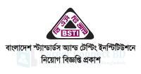 BSTI-Job-Circular-Image