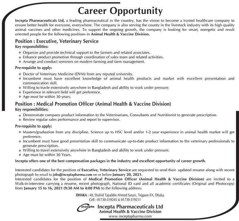 Incepta-Pharmaceuticals-Ltd-Job-Circular-2021