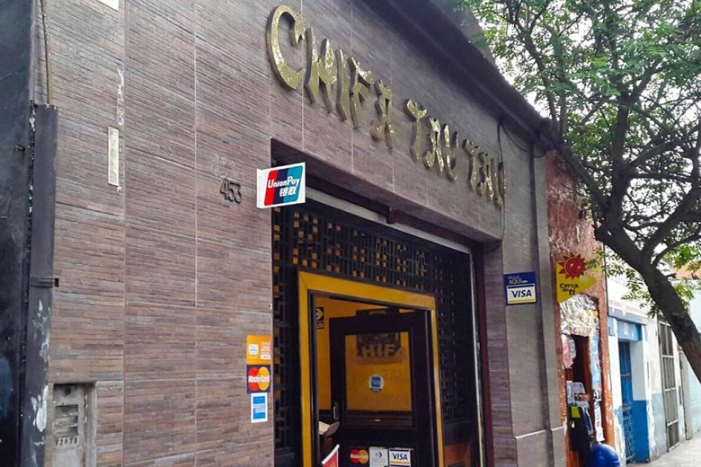 Chifa Tau Tau restaurant in Lima has a great selection of budgetmenú options for Peruvian/Chinese fusion