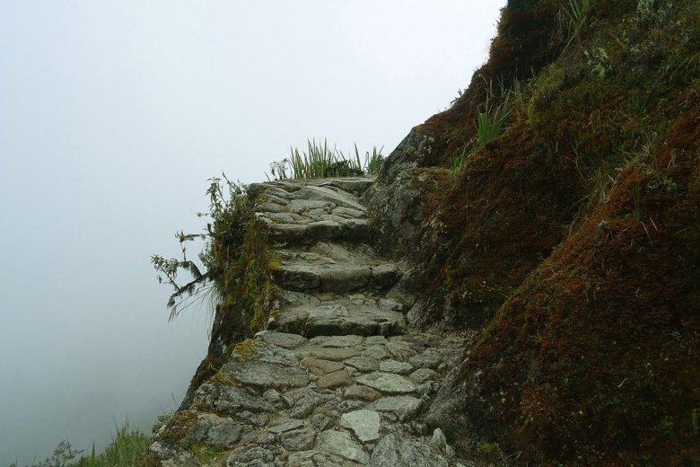 Hiking the Inca Trail: into the clouds