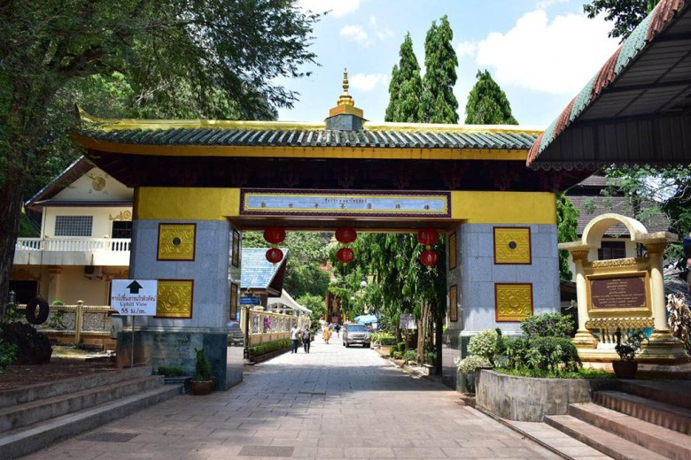 The entrance gate to the Tiger Cave Temple complex
