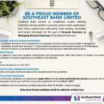Career Opportunity at SEBL