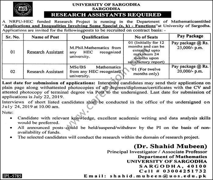 University Of Sargodha Jobs June 2019