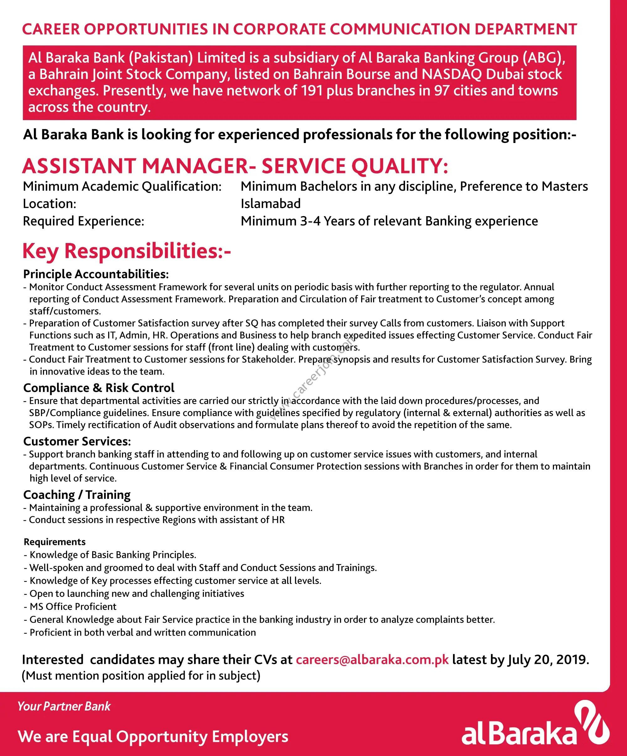 Al Baraka Bank Pvt Ltd Jobs Jobs July 2019
