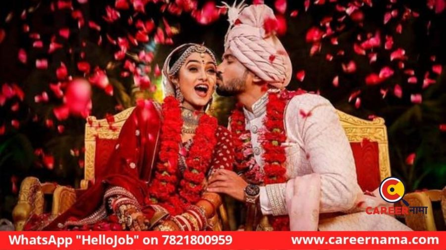Special Marriage Act Information in Marathi