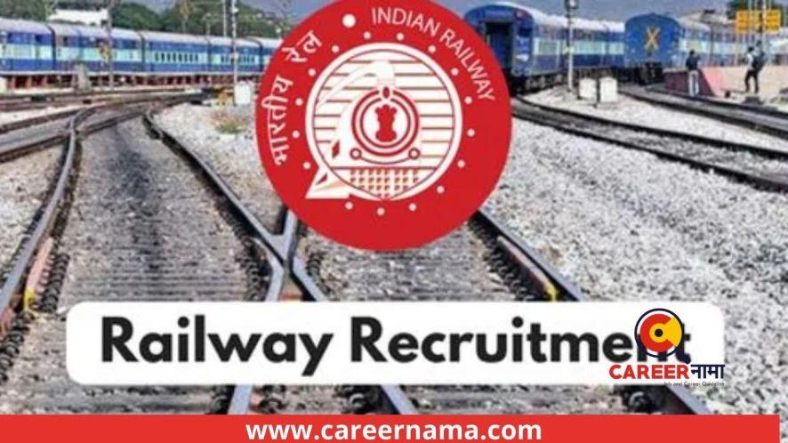 Central Railway Bhusawal Bharti 2021