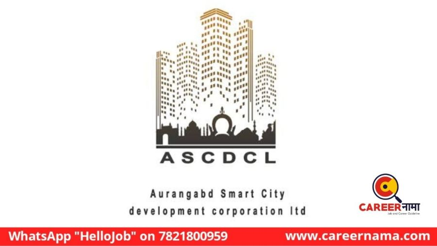 ASCDCL Bharti 2021