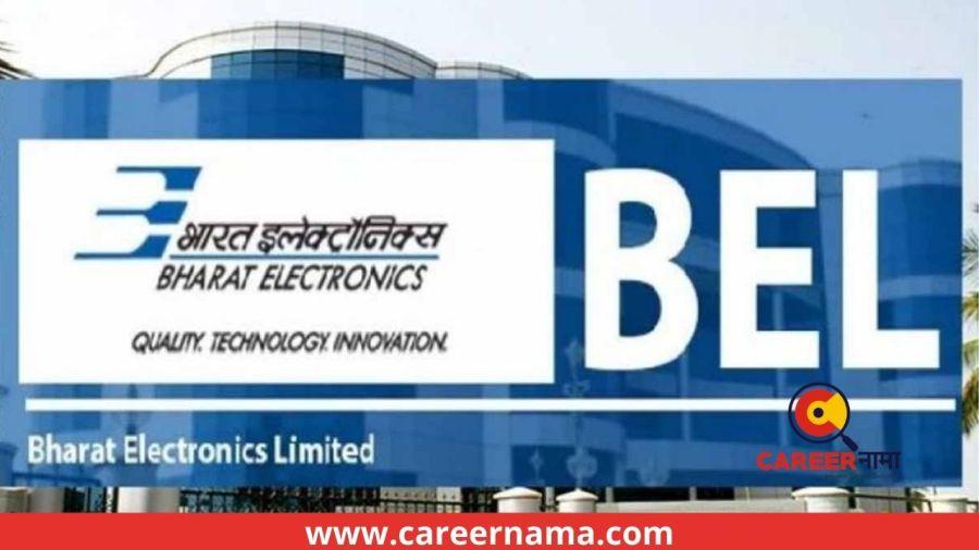 BEL Bharti 2021