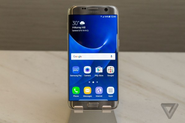 Samsung Galaxy S7 Edge Android mobile price in Bangladesh