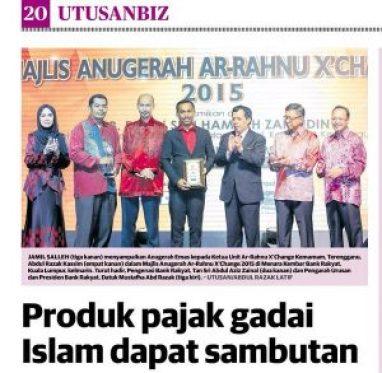 Konsep Al-Rahn Atau Pajak Gadai Islam