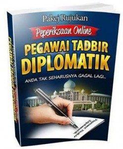 Panduan Peperiksaan Online Pegawai Tadbir Diplomatik M41