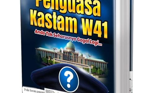 Rujukan Peperiksaan Penguasa Kastam WK41