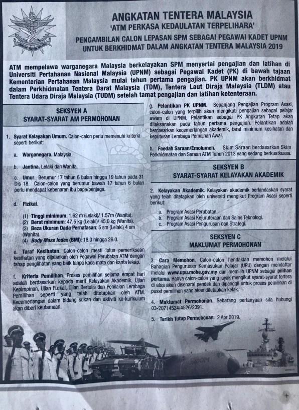 Ambilan Pegawai Kadet UPNM 2019. Berkhidmat Dengan Angkatan Tentera Malaysia.