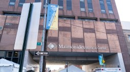 Maimonides Medical Center and New York Community Hospital Combine to Form Brooklyn-Based Healthcare Network