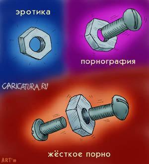 caricatura.ru